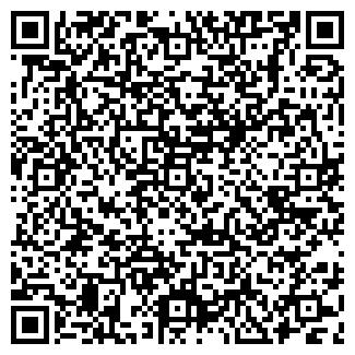 """QR-код с контактной информацией организации ООО """"Академ Строй"""""""