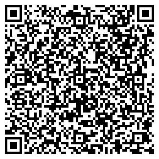 QR-код с контактной информацией организации САЛМАН