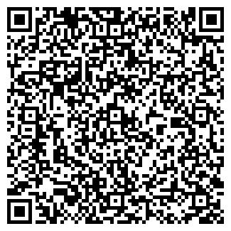 QR-код с контактной информацией организации МЕКОН ТОО