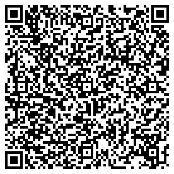 QR-код с контактной информацией организации МЕРЕЙ ТОРГОВЫЙ ДОМ ОАО