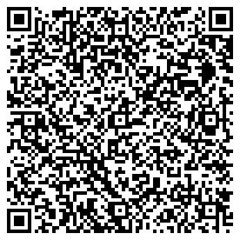 QR-код с контактной информацией организации ООО Медиан