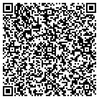 QR-код с контактной информацией организации ООО «Капитал»