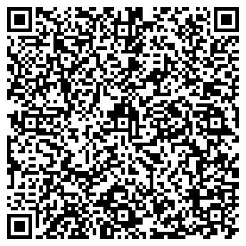 QR-код с контактной информацией организации КАМАМОНТАЖСПЕЦСТРОЙ