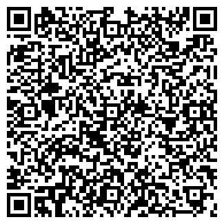 QR-код с контактной информацией организации ПОСИНФОРМ