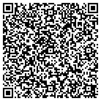 QR-код с контактной информацией организации ЭВМ-ЦЕНТР, ООО