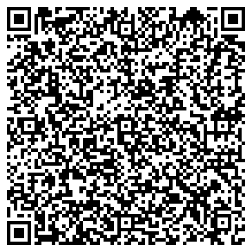 QR-код с контактной информацией организации Эвакуатор Емеля
