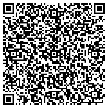 QR-код с контактной информацией организации МЕХАНОМОНТАЖ ТОО