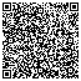 QR-код с контактной информацией организации ИВИНСКОЕ, ТОО