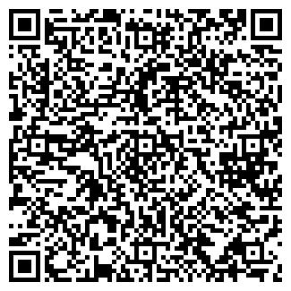 QR-код с контактной информацией организации КОМСОМОЛЕЦ, ТОО