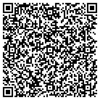 QR-код с контактной информацией организации БРАВЫЙ ТУРИСТ