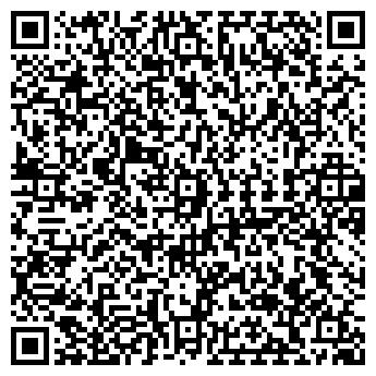 QR-код с контактной информацией организации МИКРО-ЛЮКС ТОО
