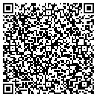 QR-код с контактной информацией организации МИЛА ТОО