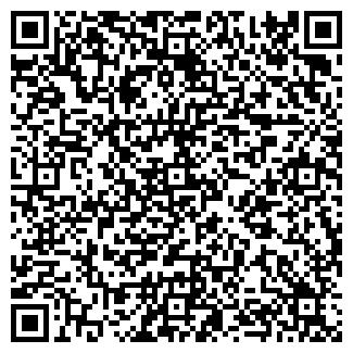 QR-код с контактной информацией организации КРАВКОВО ОСП