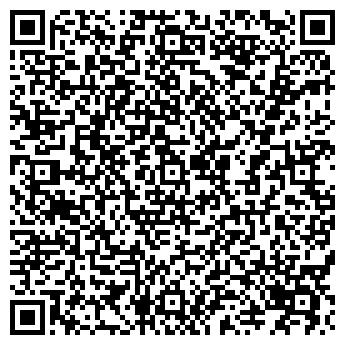 QR-код с контактной информацией организации РОСГОССТРАХ-ПОВОЛЖЬЕ ООО НИКОЛАЕВСКИЙ ФИЛИАЛ