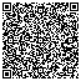 QR-код с контактной информацией организации КРАВКОВСКИЙ ФАП