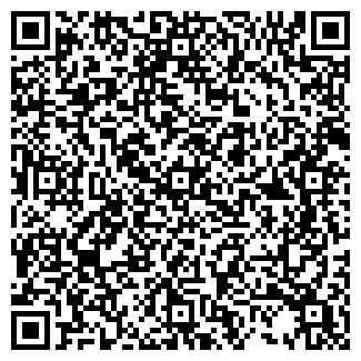 QR-код с контактной информацией организации КУРОЕДОВСКИЙ ФАП