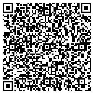 QR-код с контактной информацией организации КУРОЕДОВО ОСП