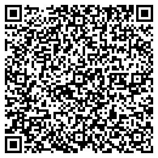 QR-код с контактной информацией организации МИРАС И С ТОО