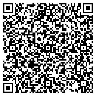 QR-код с контактной информацией организации БЕЛООЗЕРСКИЙ ФАП