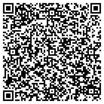 QR-код с контактной информацией организации БОЛЬШОЙ ЧИРКЛЕЙ ОСП