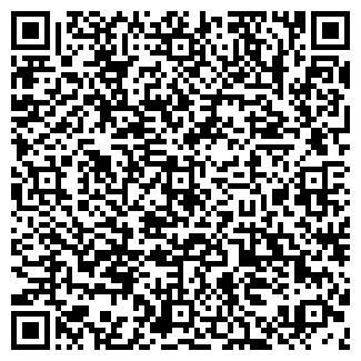 QR-код с контактной информацией организации ГОЛОВИНО ОСП