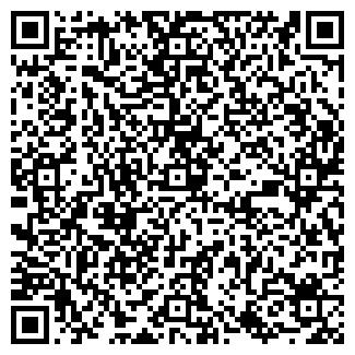 QR-код с контактной информацией организации ПОНИКА ОСП