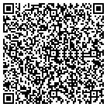 QR-код с контактной информацией организации РЫЗЛЕЙСКАЯ БИБЛИОТЕКА