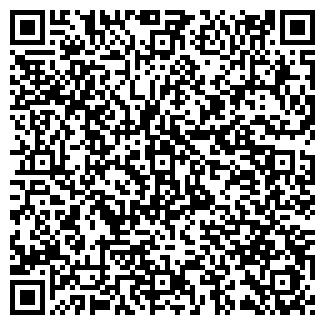 QR-код с контактной информацией организации КАНАСАЕВО ОСП