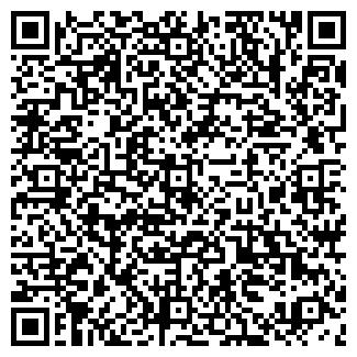 QR-код с контактной информацией организации СЛАВКИНО ОСП