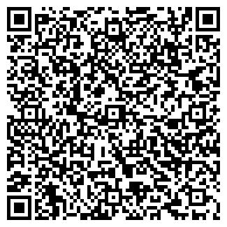 QR-код с контактной информацией организации СУХАЯ ТЕРЕШКА ОСП