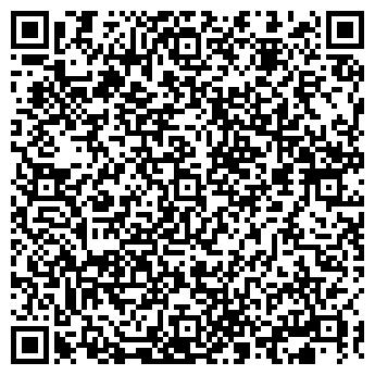 QR-код с контактной информацией организации МОРДЕЛИКАТЕС ТОО