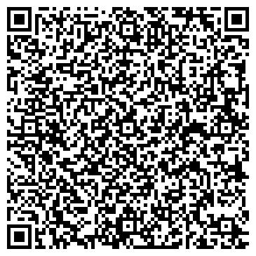 QR-код с контактной информацией организации ИЛЬМИНСКОЕ КООПЕРАТИВНОЕ ПРЕДПРИЯТИЕ