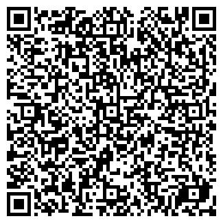 QR-код с контактной информацией организации ИЛЬМИНСКОЕ, ЗАО