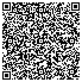 QR-код с контактной информацией организации СБ РФОТДЕЛЕНИЕ № 4278