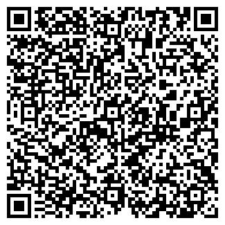 QR-код с контактной информацией организации НАН ЛТД ТОО