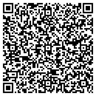 QR-код с контактной информацией организации № 6 ХОЗТОВАРЫ