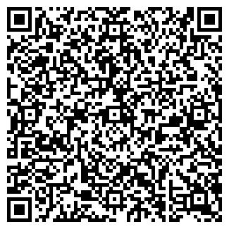 QR-код с контактной информацией организации ДУБОЧЕК