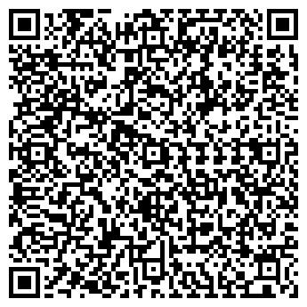 QR-код с контактной информацией организации ВЫСОКИЙ КОЛОК ОПС