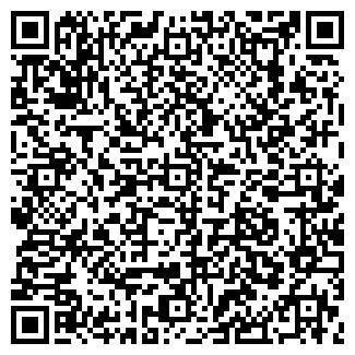 QR-код с контактной информацией организации НАР ОЙЛ ТОО