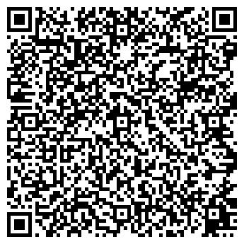 QR-код с контактной информацией организации НАР ТАУЕКЕЛ ЖАРНАМА ТОО