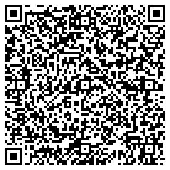 QR-код с контактной информацией организации ProRemont