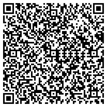 QR-код с контактной информацией организации SVhome