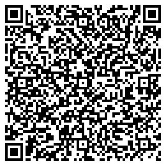 QR-код с контактной информацией организации СЕРВЕЛАТ ОАО