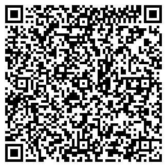 QR-код с контактной информацией организации НС-ОЙЛ ЗАО