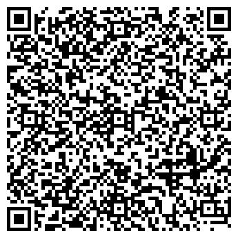 QR-код с контактной информацией организации НОВОСПАССКИЙ ЛЕСХОЗ