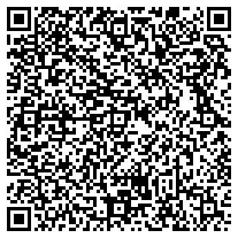 QR-код с контактной информацией организации НОВОСПАССКОЕ ДРСУ