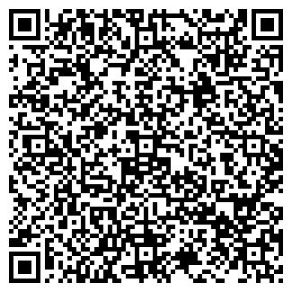 QR-код с контактной информацией организации КЕПЛЕР, ООО