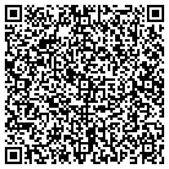 QR-код с контактной информацией организации ЭКСО-ЦЕНТР-РЕГИОН, ООО