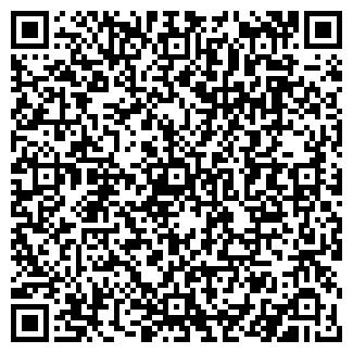QR-код с контактной информацией организации НОВОТРЭКС