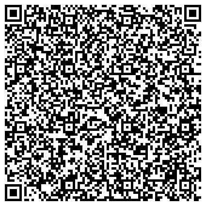 QR-код с контактной информацией организации НАРОДНЫЙ ЦЕНТР ПО ВОЗРОЖДЕНИЮ ЯЗЫКА И КУЛЬТУРЫ ТЮРКОЯЗЫЧНОГО НАСЕЛЕНИЯ ИЗГЕ ТЭЙК ( СВЯЩЕННЫЙ КРАЙ )